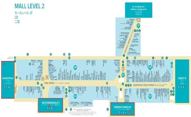 アラモアナのクロエ売り場マップ.jpg