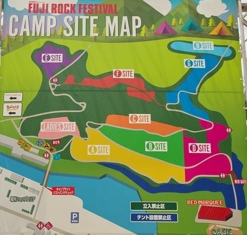 キャンプサイトマップ1.jpg