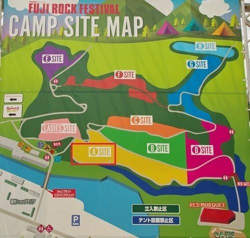 キャンプサイトマップ2.jpg