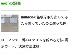 サイドAfter.jpg