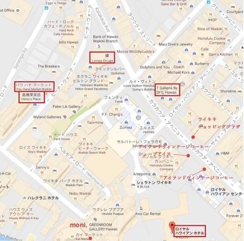 初日に回った場所.jpg