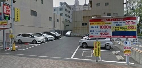 大須の駐車場.jpg