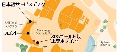 日本語サービスデスク.jpg
