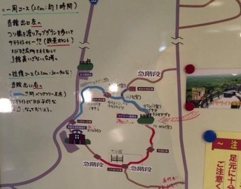釧路湿原散策路.jpg
