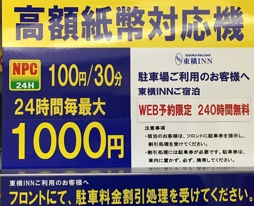 IMG_4250.JPG