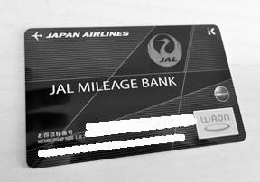 JMB WAONカード.jpg